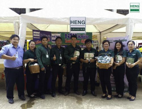 """เฮงลิสซิ่ง ร่วมย้อนอดีต """"หิ้วตะกร้า นุ่งผ้าไทย จ่ายตลาด กินทุเรียน"""" เทศกาลทุเรียนและผลไม้เมืองลับแล (มหัศจรรย์ทุเรียนหลง – หลินลับแล) ประจำปี 2562"""""""